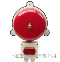 DL-24Z信號燈電鈴 DL-220J