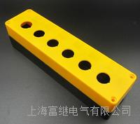 CA-BX6-22按鈕盒 CA-BX6