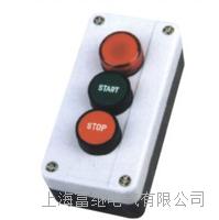 LA239F-B366按鈕盒 LA239F-B366