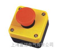 LA239F-B164H29按鈕盒 LA239F-B164H29