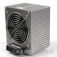 HGM050-1000W帶風扇加熱器 HGM050