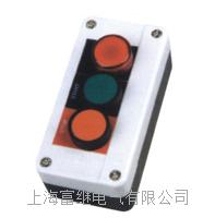 LA239F-B361H29按鈕盒 LA239F-B361H29