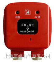 J-XAPD-02A-B防爆消火栓按鈕 J-XAPD-02A-B