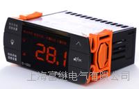 E-1000智能溫度控製器 E-1000