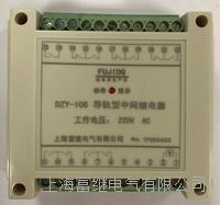 HJDZ-A440導軌型靜態中間繼電器 HJDZ-A440