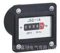 JSQ-1A計時器 JSQ-1A