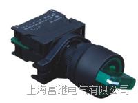 LA239C-11XD/2帶燈旋鈕開關 LA239C-20XD/3
