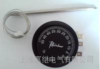 TS-050SR溫控器 TS-050SB