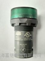 CL2-502G指示燈 CL2-502R