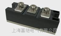 ZXQ100-12整流模塊 ZXQ160-12