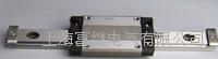SZ20微型直線導軌 SZ20