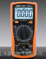 VC890C+數字萬用表 VC890C+