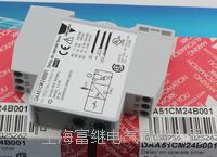 相序保护继电器 DAC51CM24B001