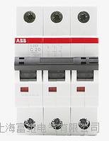 小型断路器 S203