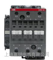 交流接觸器 AX65-30-11-80