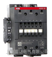 交流接觸器 AX95-30-11-80