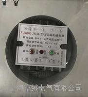 漏电继电器 JELR-250FG