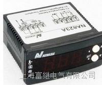 温度控制器 NA823A