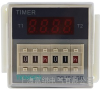 時間繼電器 TGJS1-SR