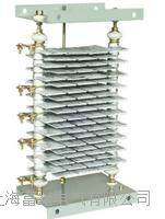 电阻器 ZX1-1/110