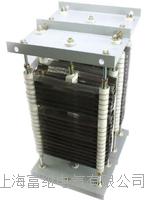 电阻器 ZX37-11