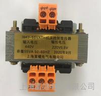 機床控製變壓器 JBK3-55VATH