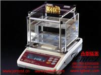 Precious Metal Karat Tester GK-2000