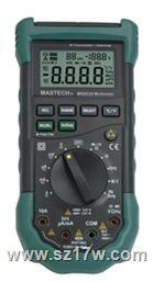 MS8228紅外測溫功能數字多用表 MS8228
