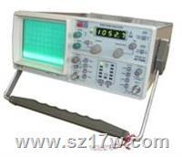 AT5011A頻譜分析儀 AT5011A   參數  價格   說明書