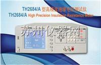 TH2684A絕緣電阻測試儀 TH2684A