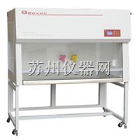 单面垂直净化工作台 BJ系列(BJ-1CD、BJ-2CD)