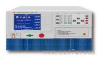 CS9946A 程控综合安规测试仪 CS9946A  CS9946A-1 说明书 价格 参数