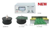 YG102A型线圈短路测量仪 YG102A 说明书 价格 参数