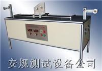 电热丝曲挠试验机