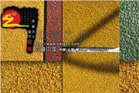 新型耐磨地坪——彩色陶瓷顆粒路面