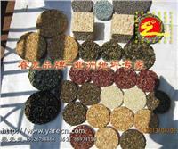睿龍透水膠彩石路麵鋪裝,彩米石、豆石粘結劑