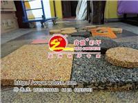彩色卵石地坪,透水彩色米石膠粘地坪