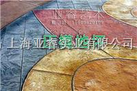 彩色藝術仿石路麵廠家 成 人抖音短视频中國七大產品係列之彩色藝術仿石路麵係統