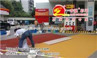 廠家直銷彩色陶瓷顆粒路面黏合劑,上海中石油加油站停車位鋪裝