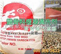 上海露骨料透水混凝土增強劑