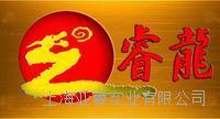 透水增強劑|上海睿龍透水混凝土 WDO02