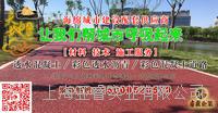 透水增強劑|上海睿龍透水混凝土