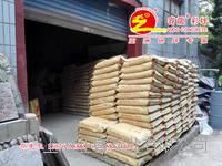 彩色透水混凝土增強劑、水泥強固劑 WDO1021