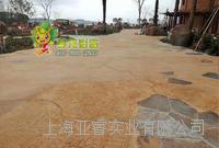 新型地面礫石混凝土