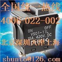 NKK日開Nikkai日本進口滑動開關DC直流大電流撥動開關抗電弧滑動開關型號VS01-11L