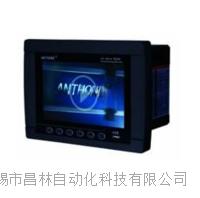 LU-show R/C3200智能觸摸屏無紙記錄儀 LU-show R/C3200智能觸摸屏無紙記錄儀