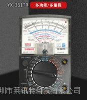 YX-361TR指针式万用表 (日本三和 Sanwa)