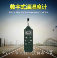 臺灣泰仕數字式溫濕度計