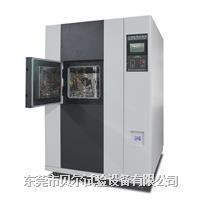 LED冷热冲击试验箱 BE-CH系列