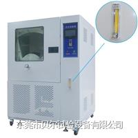 LED防塵試驗箱 BE-XR-800
